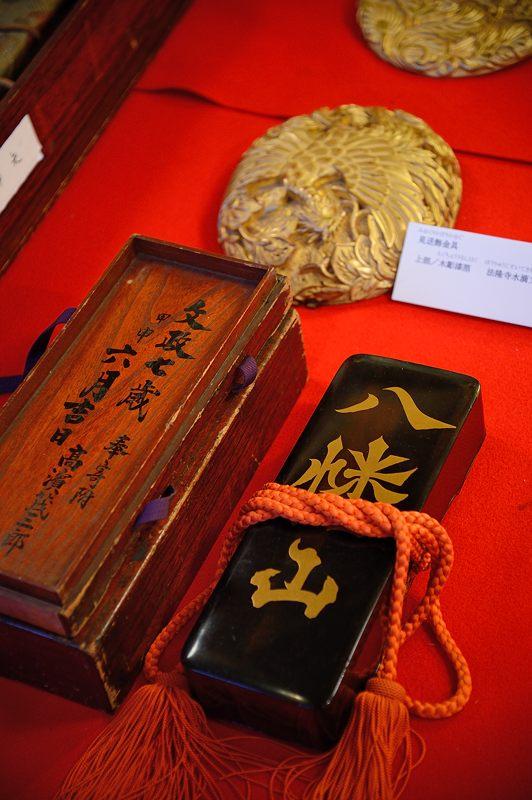 祇園祭2015 後祭・宵山 其の三_f0032011_1942407.jpg