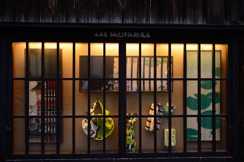 祇園祭2015 後祭・宵山 其の三_f0032011_1944238.jpg