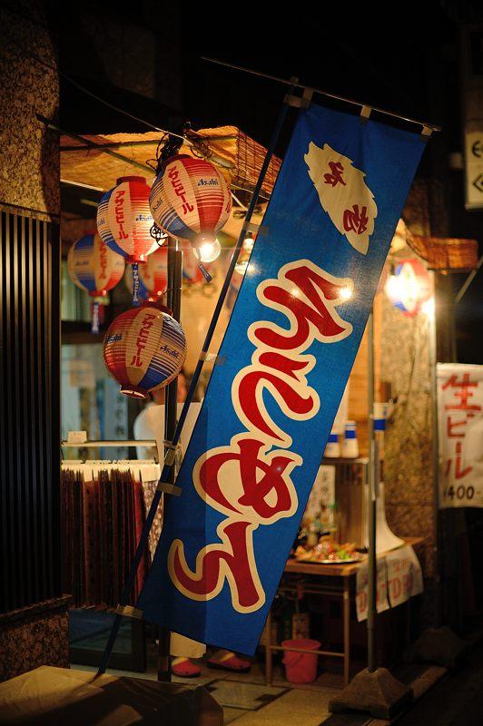 祇園祭2015 後祭・宵山 其の三_f0032011_1945079.jpg