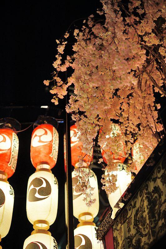 祇園祭2015 後祭・宵山 其の三_f0032011_1947284.jpg