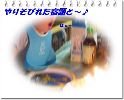b0167519_20275629.jpg