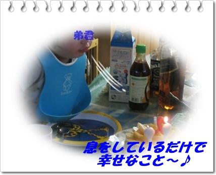b0167519_20283145.jpg