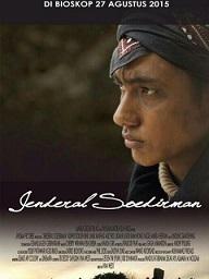 インドネシアの映画:\'Jenderal Soedirman\'_a0054926_657453.jpg