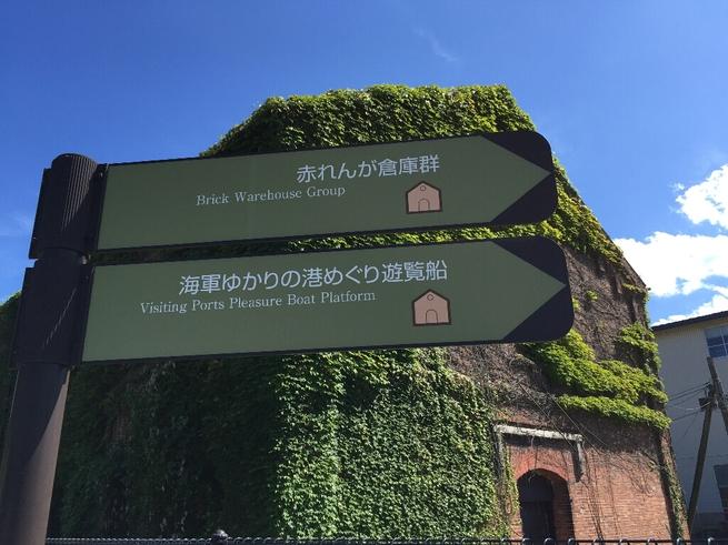 舞鶴★弾丸猛暑自衛隊バイキング花火ツアー_c0113733_2373550.jpg
