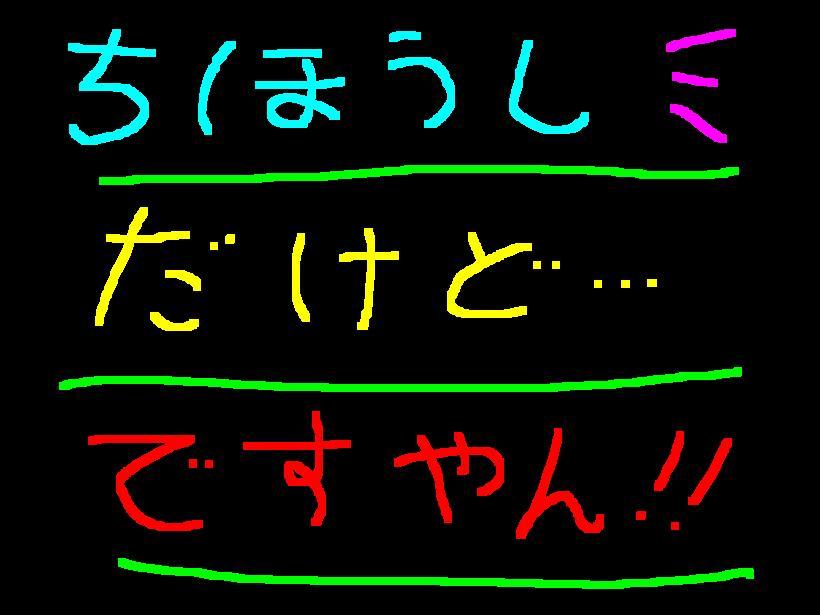 f0056935_20561530.jpg