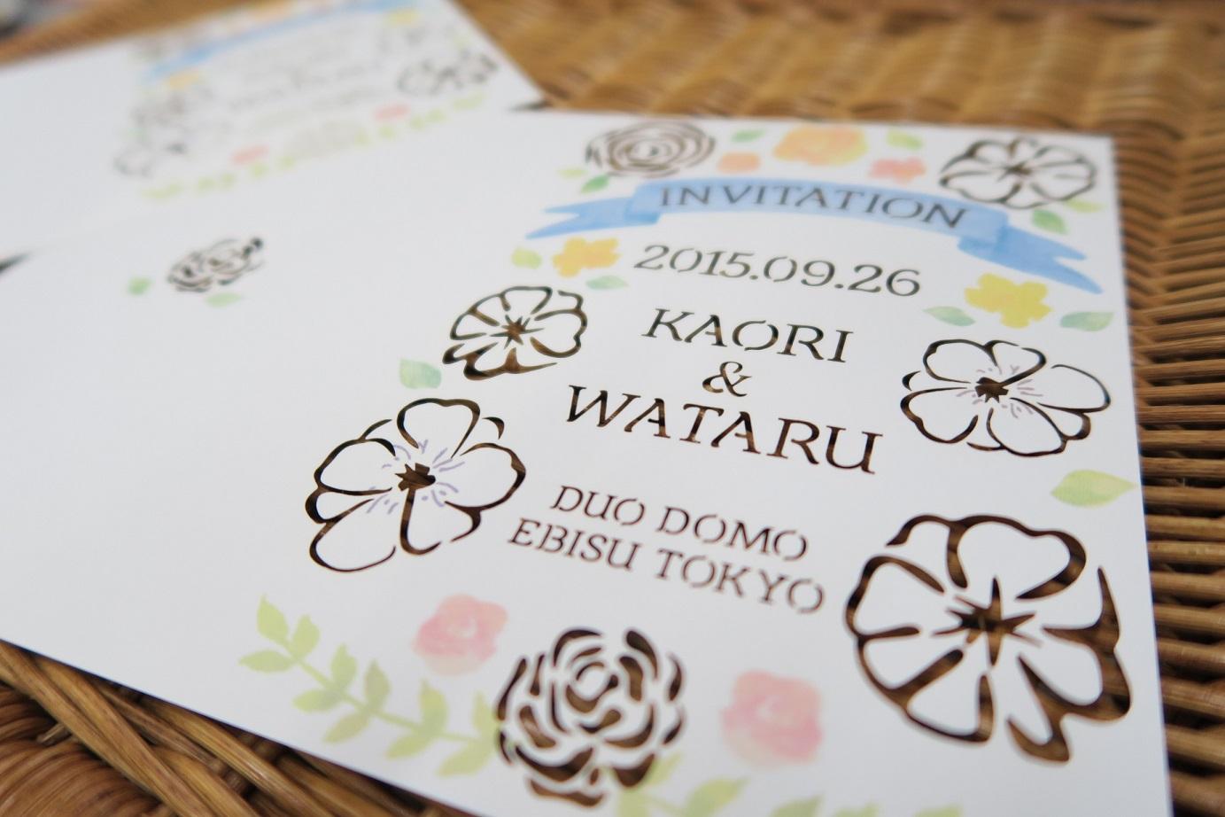 結婚式の招待状_d0095746_921383.jpg