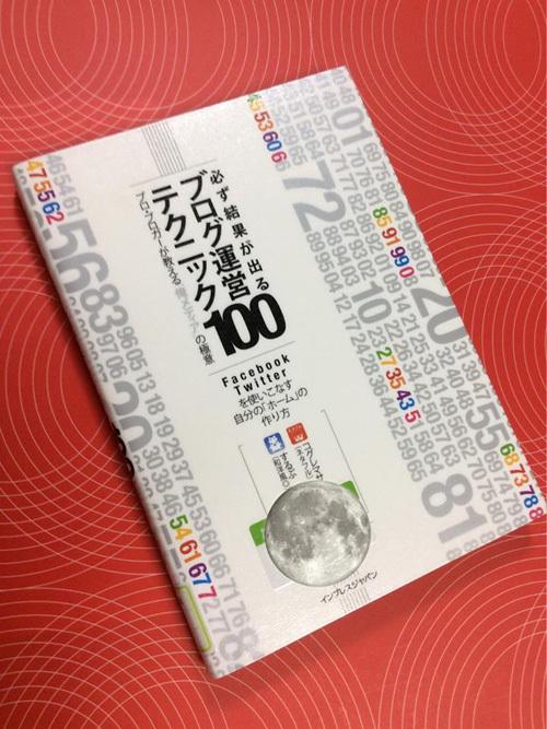 図書館に置いてあった本。_f0281446_19342399.jpg