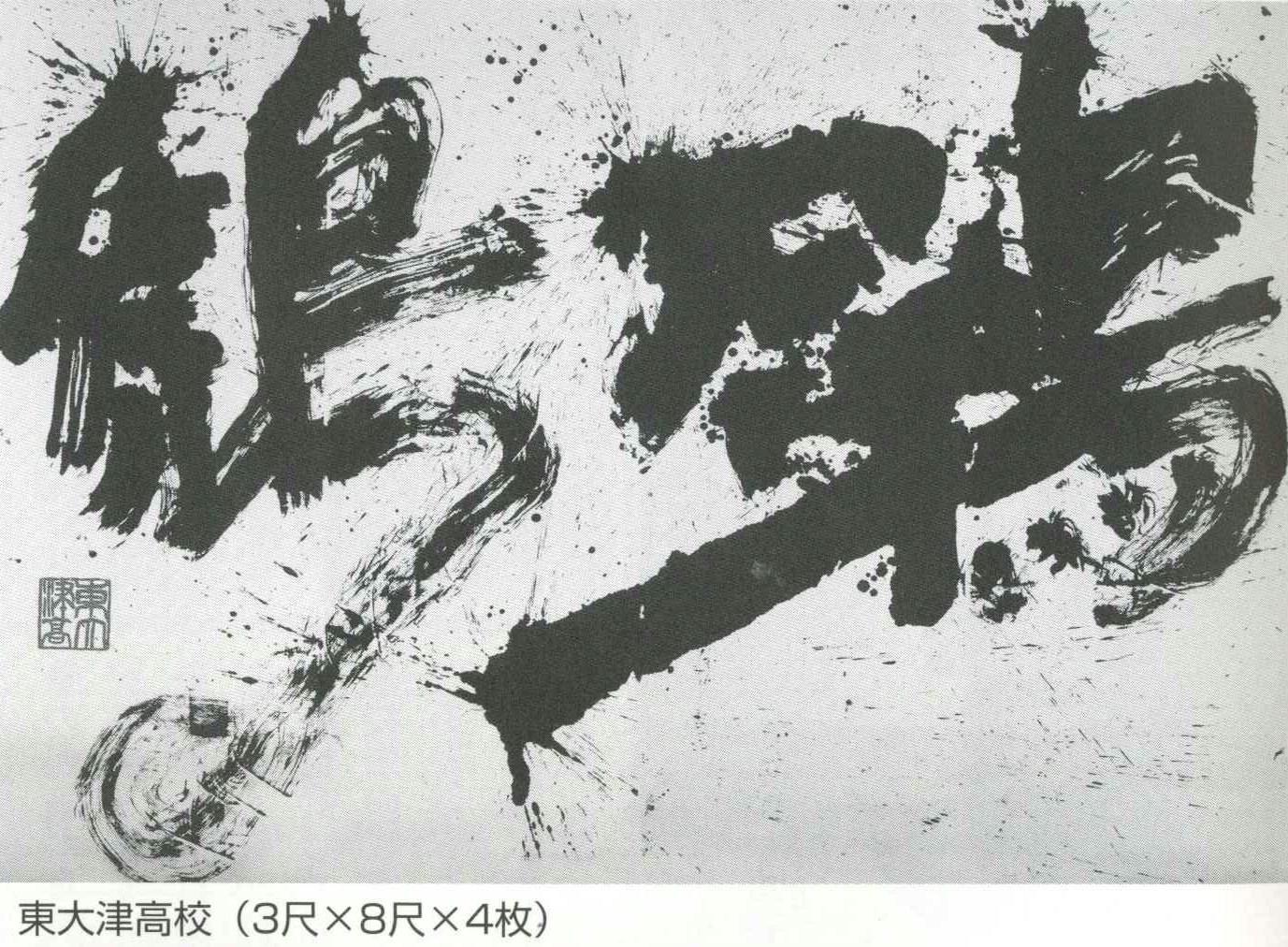 b0165454_10202049.jpg