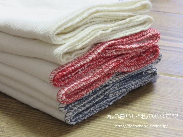++無印のリメイク落ちワタ布巾の収納*++_e0354456_9333263.jpg
