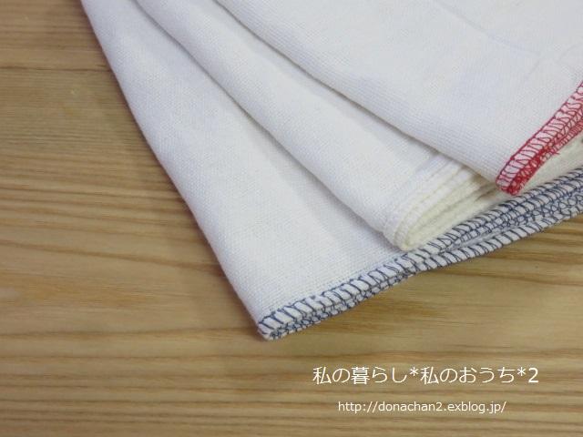 ++無印のリメイク落ちワタ布巾の収納*++_e0354456_9472479.jpg