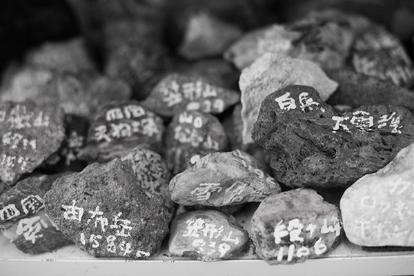 2015/07/28 岡山、西大寺散歩:その1_b0171364_10254718.jpg