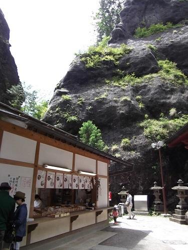 榛名神社_a0064067_13181330.jpg