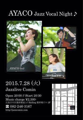 7月28日(火) AYACOジャズボーカルナイト☆_b0117570_1241870.jpg