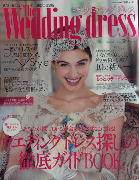 The Wedding dress 05のブーケ_c0072971_15333048.jpg