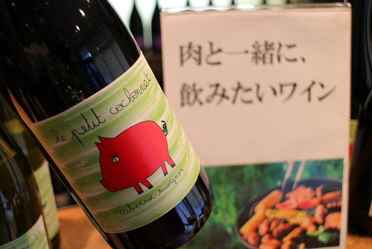 お肉お肉(´∪`*)_b0016474_18234256.jpg