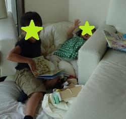 f0336074_22375158.jpg