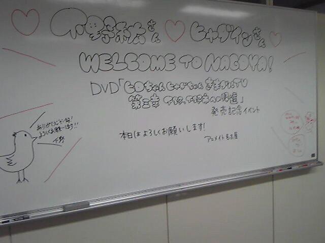 下野、名古屋からの帰還・・・_e0188079_1635516.jpg