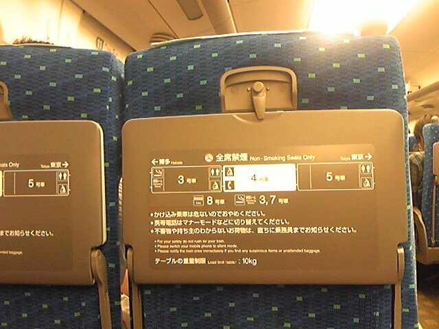 下野、名古屋からの帰還・・・_e0188079_1635575.jpg