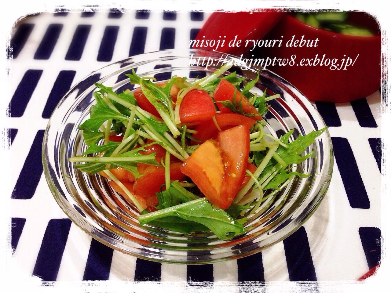 トマトを美味しくするレシピ_b0343192_19173732.jpg