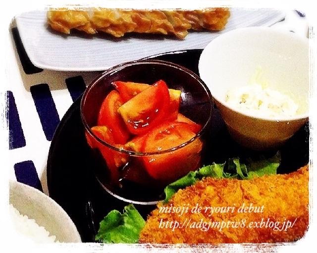トマトを美味しくするレシピ_b0343192_19305951.jpg