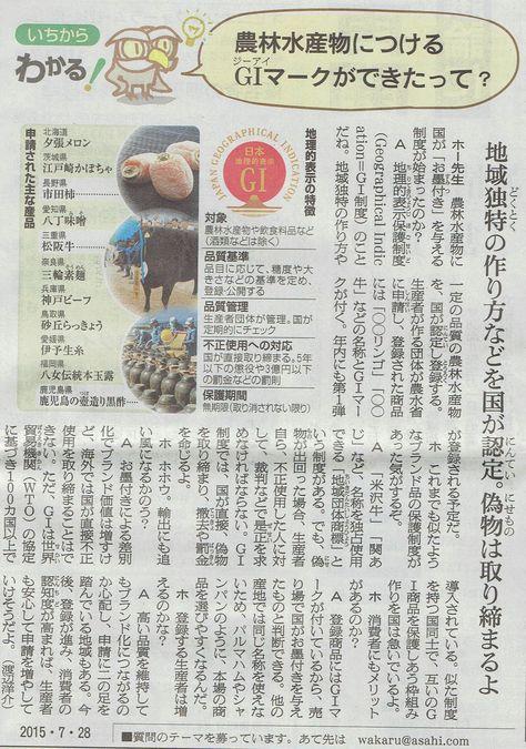 2015年7月28日 沖縄中学校同級生 金城幸栄君から中元にマンゴ その2_d0249595_631391.jpg