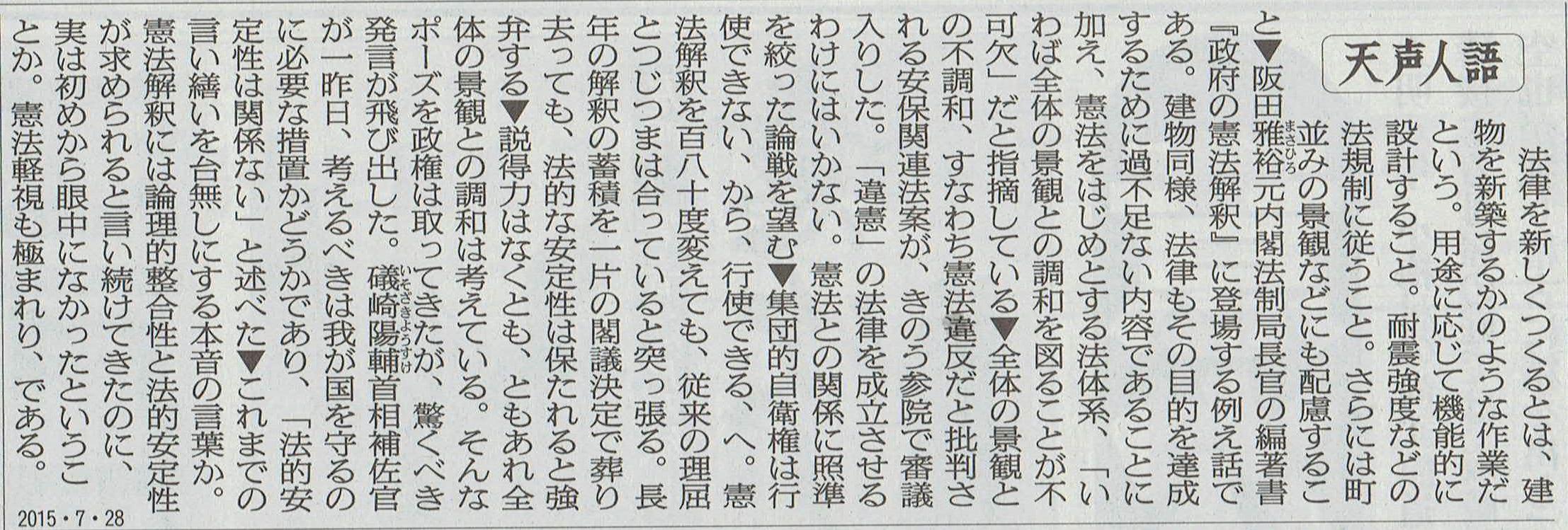 2015年7月28日 沖縄中学校同級生 金城幸栄君から中元にマンゴ その2_d0249595_632590.jpg