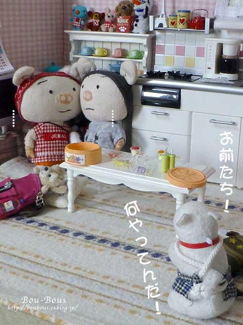 幸せなお中元????_d0128697_1451829.jpg
