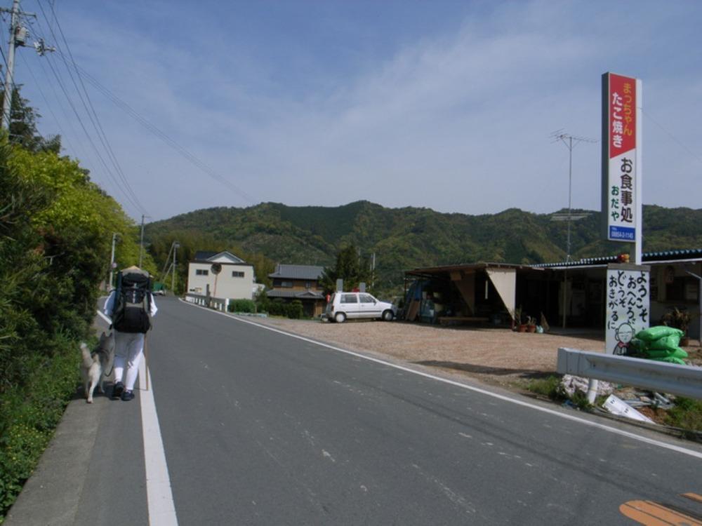 Shikoku Pilgrimage with Hana2, Apr.30th in 2006 (3)_c0049299_22205778.jpg