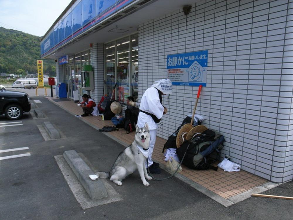 Shikoku Pilgrimage with Hana2, Apr.30th in 2006 (3)_c0049299_22275623.jpg