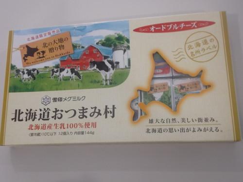 北海道おつまみ村チーズ_f0076001_23274488.jpg