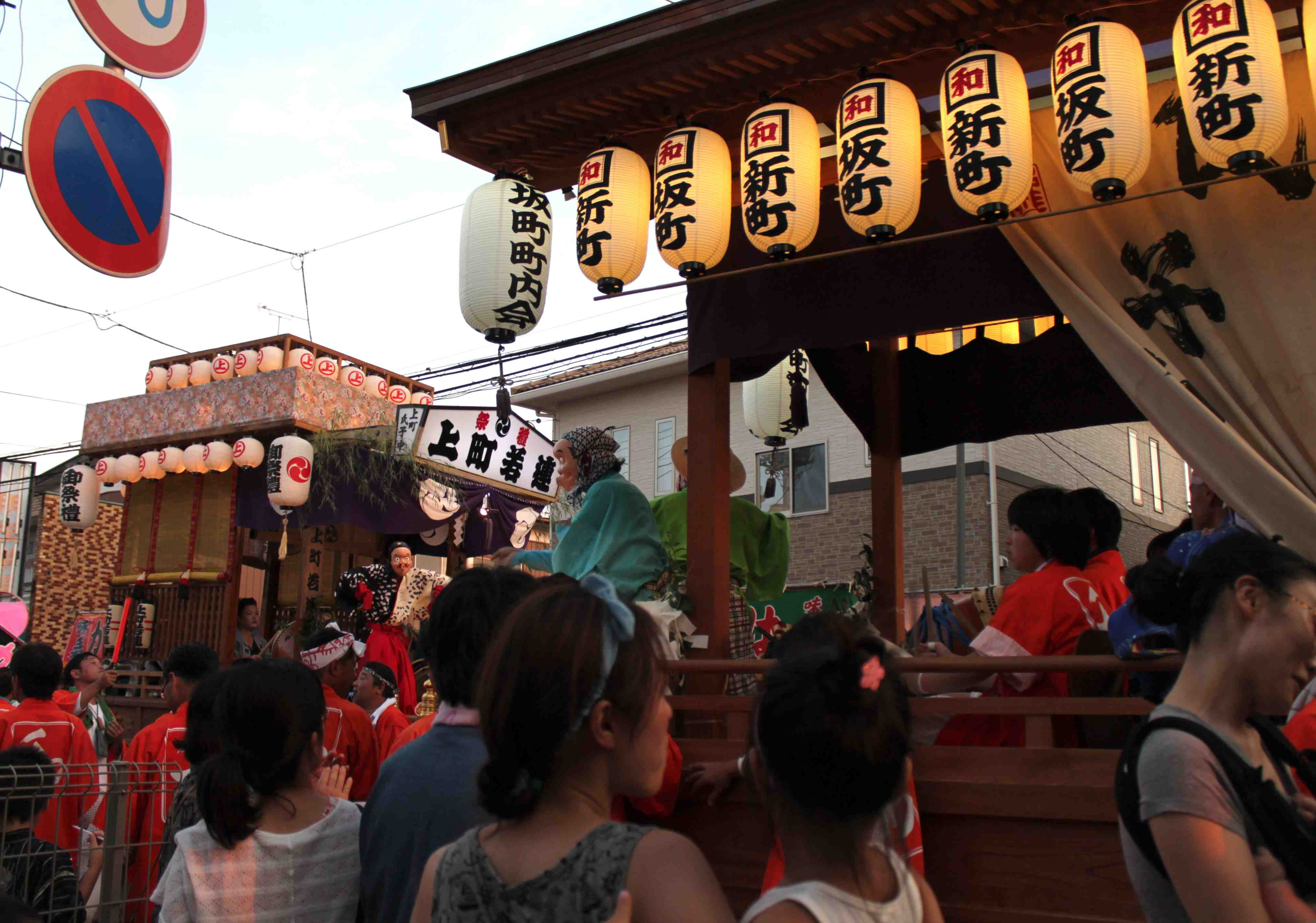 オープンラジオ夏の陣 88.oMhz @守谷祇園祭_a0216706_20201038.jpg