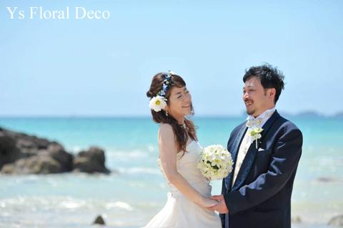 ブルー系の花冠 沖縄へ_b0113510_13181544.jpg