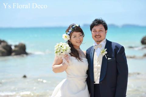 ブルー系の花冠 沖縄へ_b0113510_1318170.jpg