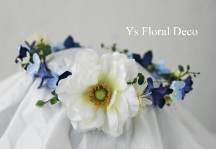 ブルー系の花冠 沖縄へ_b0113510_13182149.jpg