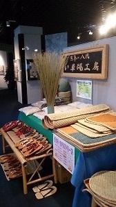 ♪夏休み 伝統工芸体験会♪_b0228113_15404774.jpg