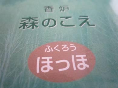 d0065324_22415489.jpg