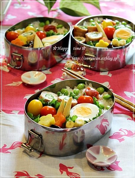 オクラきつねの肉巻き弁当とトマト酵母♪_f0348032_20073290.jpg