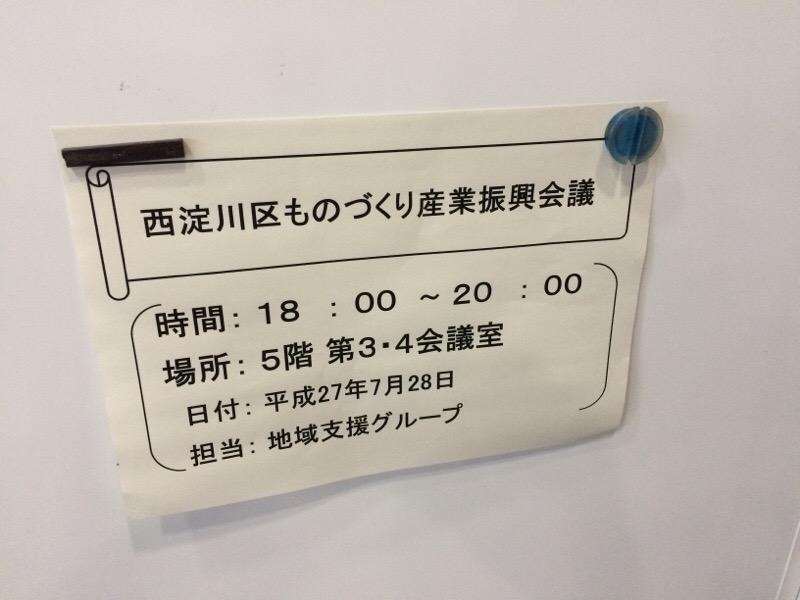 ops例会_d0085634_10191247.jpg