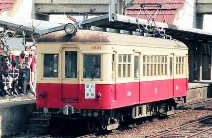 長野電鉄 1500形_e0030537_01033771.jpg