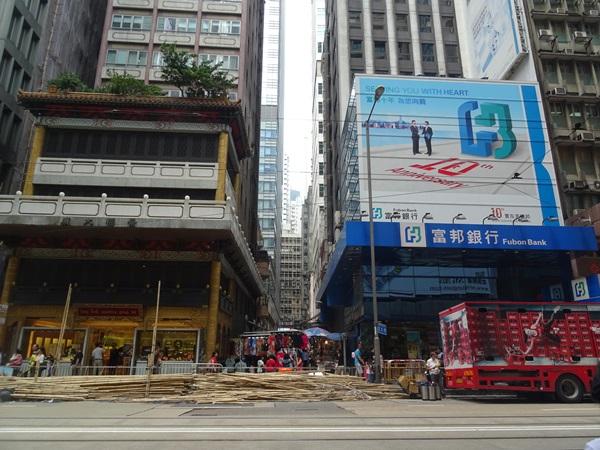 香港好きだけど住みたくはない☆香港、初観光_e0182138_2104785.jpg