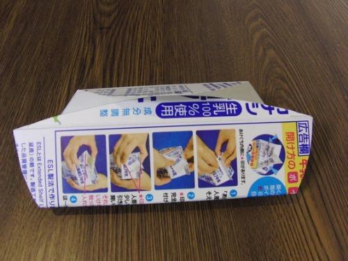 牛乳パック ~ メガネケース ~_e0222340_15494098.jpg