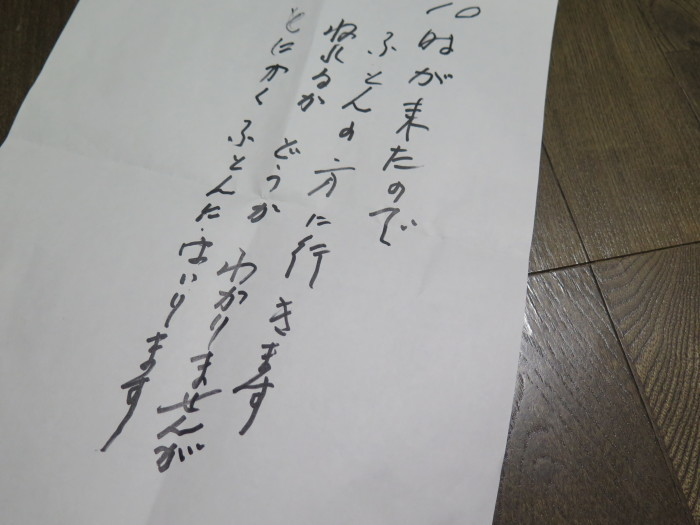 f0319441_14434131.jpg