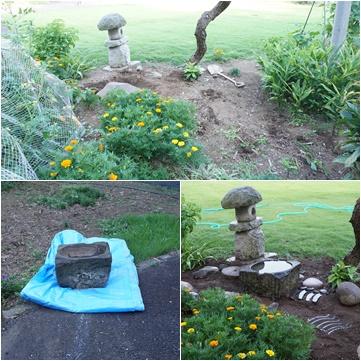 おとなの夏休み 農家体験1 ~和風の庭と蹲(つくばい)~_a0254243_9414929.jpg