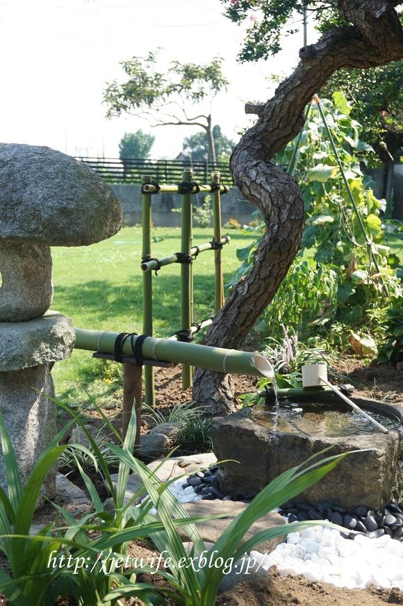 おとなの夏休み 農家体験1 ~和風の庭と蹲(つくばい)~_a0254243_9441657.jpg