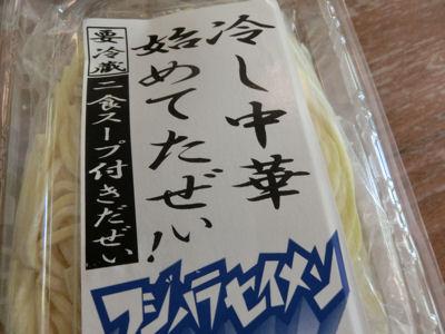 ひまわり市場のエコバック_f0019247_23415766.jpg