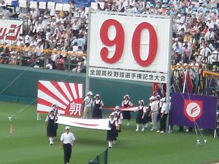 日本国憲法の秘密-15-_e0126350_13261514.jpg