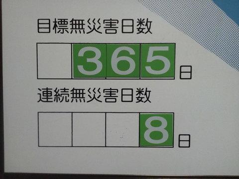 b0050651_9215437.jpg