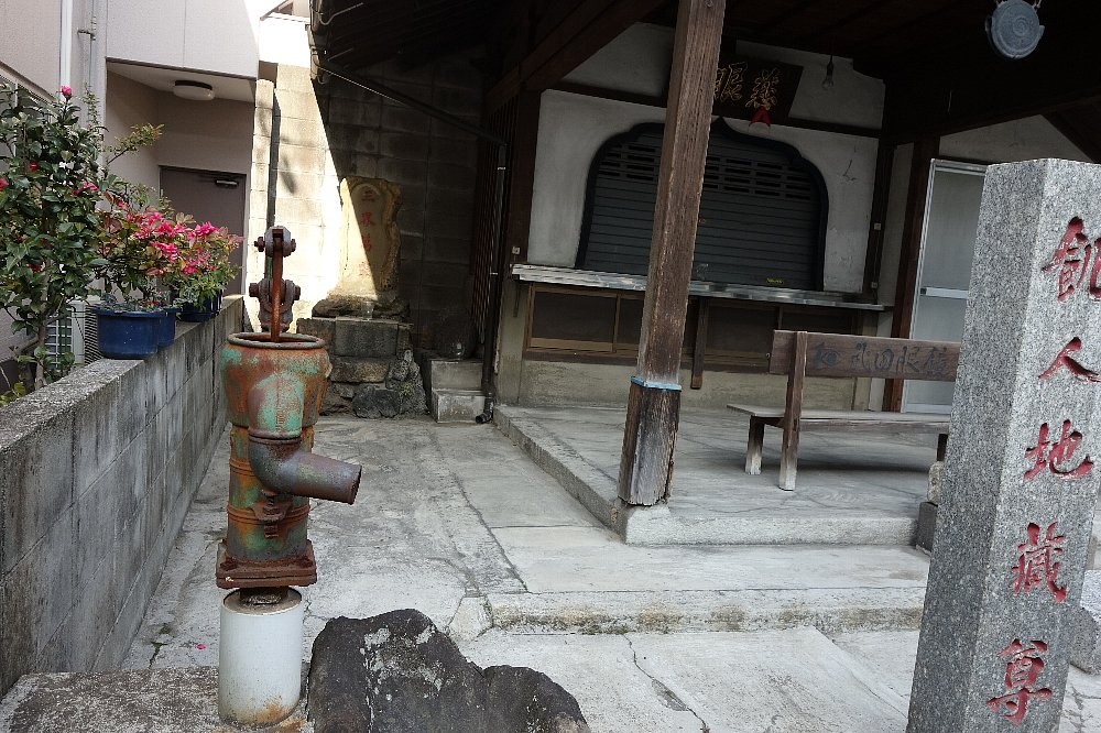 福岡市博多の西門飢人地蔵尊_c0112559_9174548.jpg