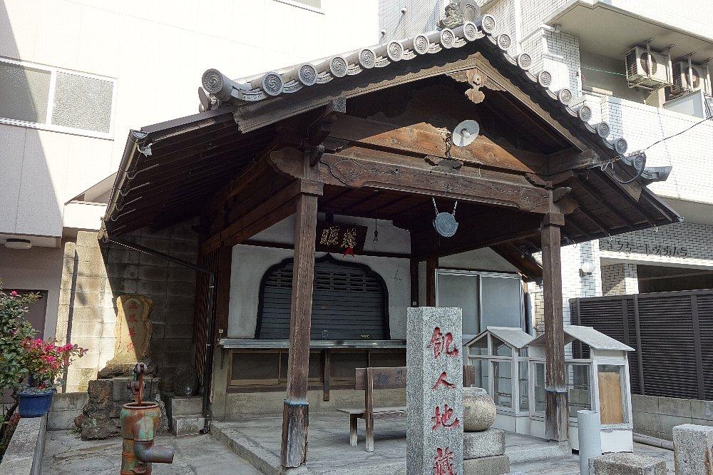 福岡市博多の西門飢人地蔵尊_c0112559_9184819.jpg