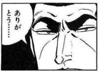 7月29日 西崎・久部良バリ・赤土_d0113459_19371095.jpg